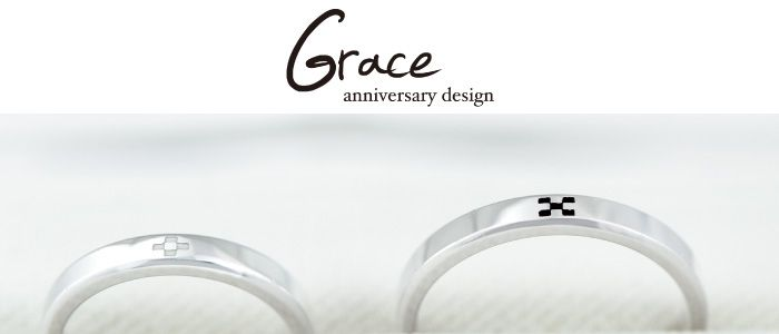 Grace anniversary design 沖縄の空気感を日常に吹き込むアクセサリー|沖縄ガイドナビYASA!